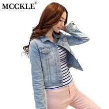 MCCKLE 2017 Winter Women Short Denim Jacket Vintage Rivet Buttons Light Washed Ladies Streetwear Casual Tops Sheath Jeans Coat