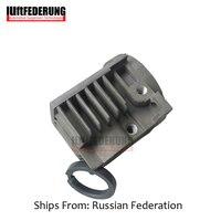 ¡Nuevo! Bomba de suspensión neumática lufttemperung  culata de cilindro con anillo de pistón  Kits de reparación para VW Touareg 7L0698007D 4L069 8007D|Bombas y piezas de dirección asistida| |  -