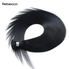 Ребекка волос #1 Цвет Наконечники I Пряди человеческих волос для наращивания бразильский не Реми прямые волосы черный никакой путаницы не потеряв 100 г/компл.