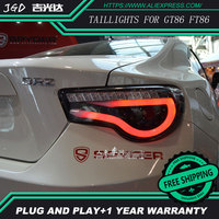 Car Styling Tail Lights For Toyota GT86 FT86 Taillight LED Tail Lamp Rear Trunk Lamp Cover