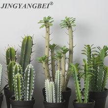 Qualité tropicales simulation épine cactus maison décoratif faux plante verte artificielle mariage bureau décoration de fête 1 pièces