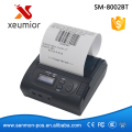 New 80mm Wireless Mobile Printer Mini Portable Bluetooth Printer with Display Screen Support Android & IOS SM-8002BT