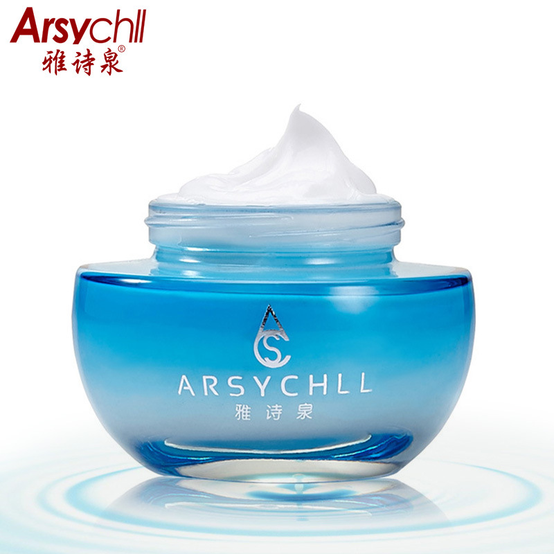 Arsychll Hyaluronic Acid Moisture Cream pigmentation wrinkle freckle removal face lifting skin whitening instantly ageless cream цена 2016