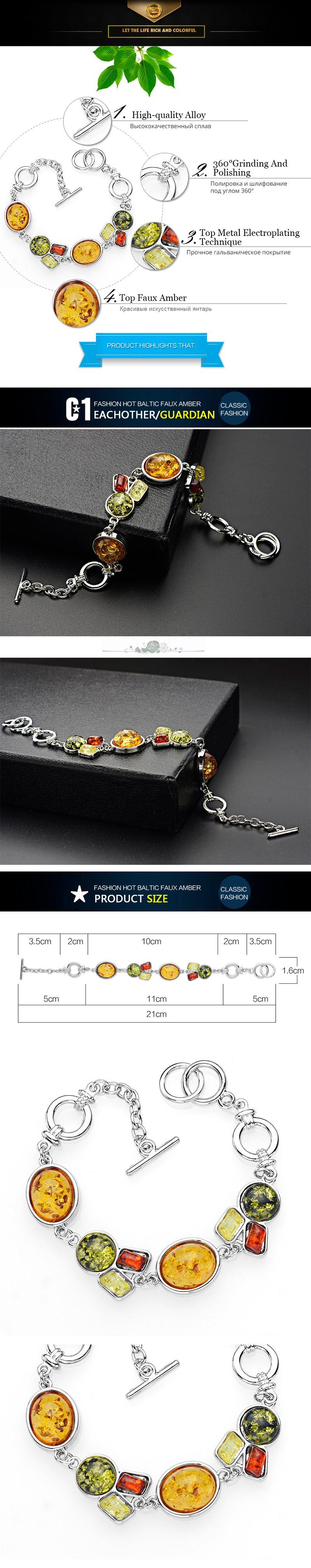 Charm Oval Round Synthetic Honey Baltic Bracelets & Bangles Link Chain Multicolor Bracelets For Women L83601 2
