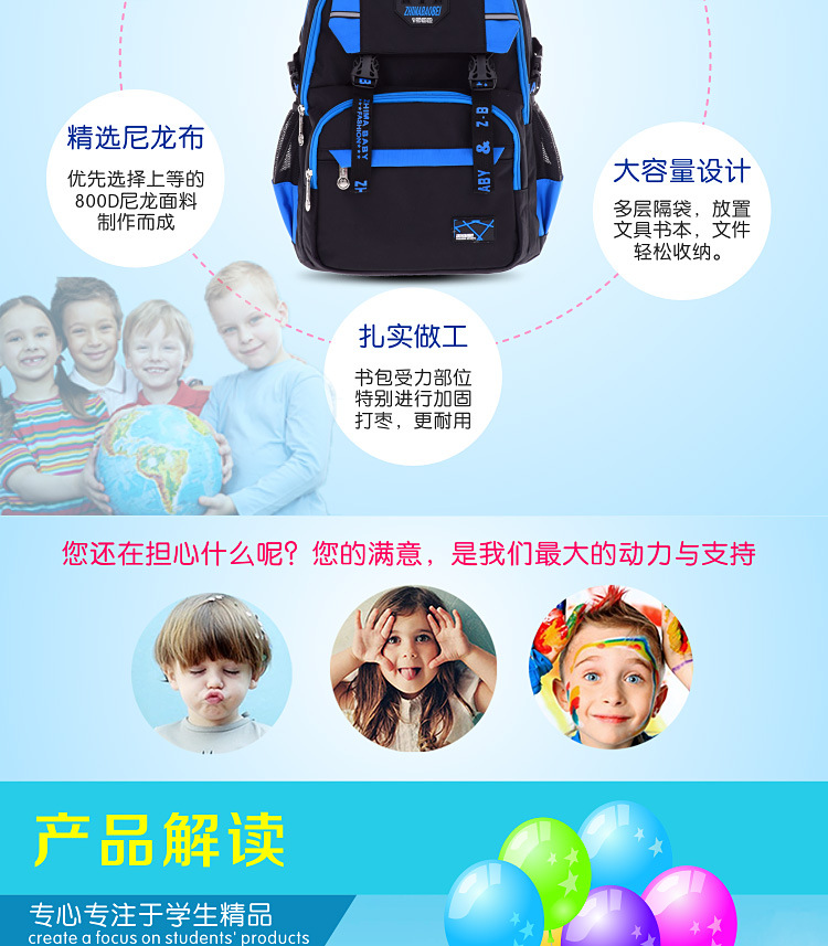 China school bags for Suppliers