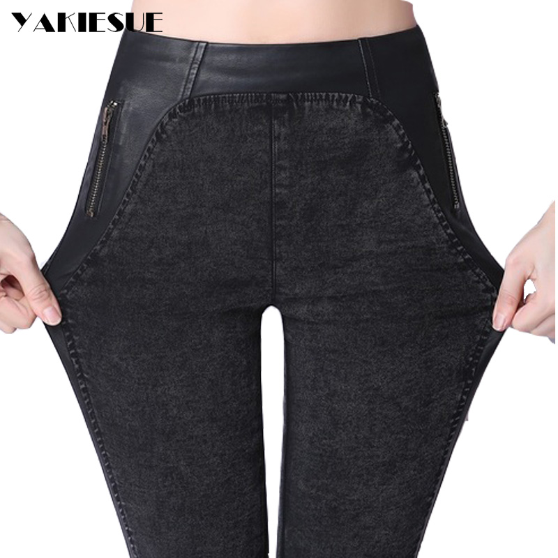 Big Yards Plus size denim Jeans Pants Women 2017 Autumn Elastic Waist Trousers Ladies Vintage Pencil Slim Skinny Jeans Female nvzhuren solid denim jeans for women high waist elastic long skinny slim jeans trousers plus size spring autumn ladies pants
