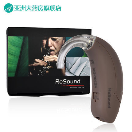 ReSound Hearing Amplifier Hearing Aids.VE380-DVI. Sound Amplifier. BTE Hearing Aid. Ear Aid. Free Shipping! bte headset hearing aids s 137 medical equipment sound voice amplifier for hearing impaired free shipping