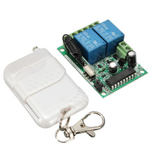 100M DC 12V 10A Relay 2CH Wireless Remote Control Switch Transmitter Receiver 315MHz