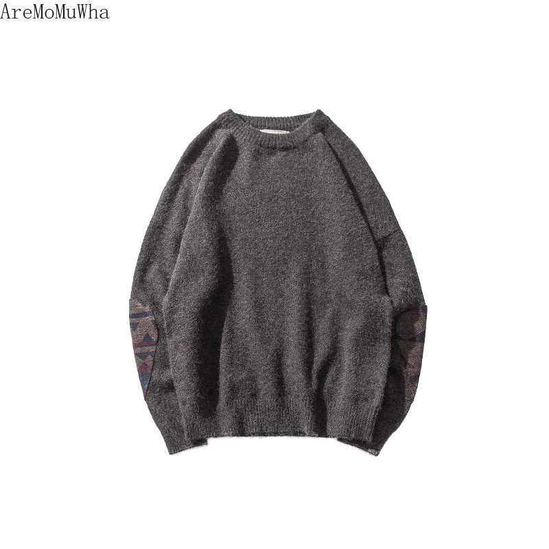 Sweaters Aremomuwha Spring Casual Sweaters Male Thickening Head Round Neck Net Red Korean Version Loose Student Sweaters Coat Tide Qx313