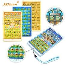 Learning-Machine-Pad Islamic-Toy Quran Reading Educational Arabic Kids Gift Jsxuan