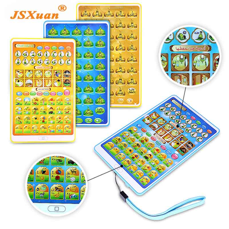 JSXuan Arabic Kids Reading Quran Follows Learning Machine Pad Educational Learning Machine Islamic Toy Gift For The Muslim Kids