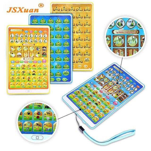 JSXuan arabe enfants lecture coran suit lapprentissage machine pad éducatif apprentissage machine islamique jouet cadeau pour les enfants musulmans