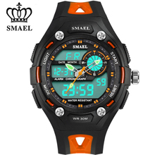 Popular Kids Watch Waterproof Dual Display Sport Watch Various Function Date Stopwatch Backlight Shockproof Gift Children