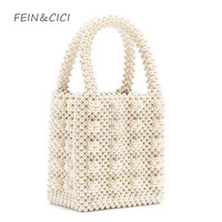 pearls bag beading box totes bag women party elegant handbag 2018 summer luxury brand white yellow blue wholesale drop shipping