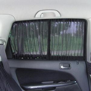 Image 5 - 2 pz/set Auto Della Copertura Della Finestra Tenda Da Sole Sided Auto Tenda Anti Uv Drape Valance Privacy Proteggere Ombra