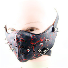 10pcs/Pack New Punk Mask Non-Mainstream Performances Rivet Harley Rock Masks Performances Non-mainstream Rock Men's Masks maske