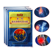 80pcs/lot Chinese Herbal Medicine 7*10 CM Pain Relief Joint Rheumatoid Arthritis Patch Body Massager A092