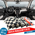 Brand new MINI style Pillow for mini cooper R55 R56 F54 F55 F56