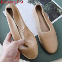 Woman brnad soft full grain leather loafer ballet shoes slip on vintage square toe pregnant woman Spring travel sleeve shoes L03