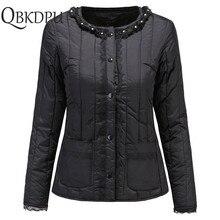 Женский пуховик, хлопок, теплая куртка, парка, новинка, женский, осень, зима, ультра-светильник, мягкое Женское пальто, с длинным рукавом, с подкладкой, хлопковое пальто
