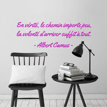 Stickers Le Chemin And La Volonte Wall Decal Mural Art Wallpaper Living Room Home Decor Albert Camus Quote House Decoration