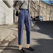 JUJULAND Hot Sales 2019 Female Classic High Elastic Waist Harem Pants Women Fashion Slim Solid Color Ankle-length 628