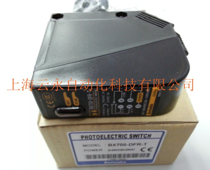 Original authentic Autonics Autonics photoelectric switch BX700-DFR-T original otto nicks autonics photoelectric switch ben3m pfr