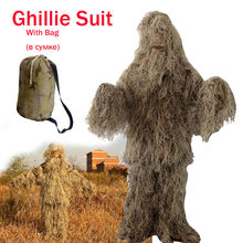 Desert Camouflage Hunting Ghillie Suit CS Game Hide Uniform Bird-watching Photography Outdoor Military Tactical Sniper Set Kits(China)