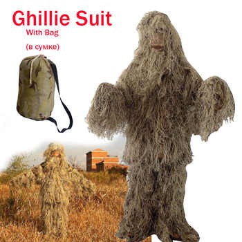 Desert Camouflage Hunting Ghillie Suit CS Game Hide Uniform Bird-watching Photography Outdoor Military Tactical Sniper Set Kits - DISCOUNT ITEM  50% OFF Sports & Entertainment
