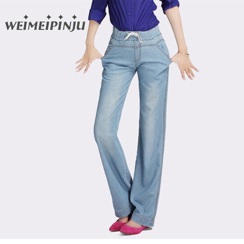 2f66bc28ebf Джинсы для женщин для Для женщин осень 2017 г. Новая мода Высокий  эластичный пояс свободные джинсы промывают широкие брюки Джинсы для женщин  М..