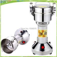 Free Shipping 150g Electric Automatic Coconut Powder Cocoa Powder Grinding Machine Cumin Powder Mill Cinnamon Grinder