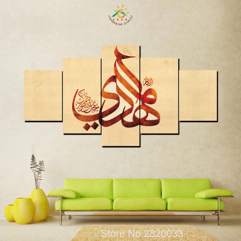 5 Panel Arabic Fonts Wall Art Prints on Canvas Modern Pop Art ...