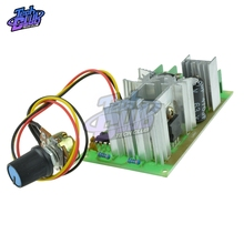 DC 9-60V Motor Speed Control Regulator PWM Motor Speed Controller Switch 20A Current Regulator High Power Drive Module thb7128 step motor drive control panel 128 3 a current subdivision control module