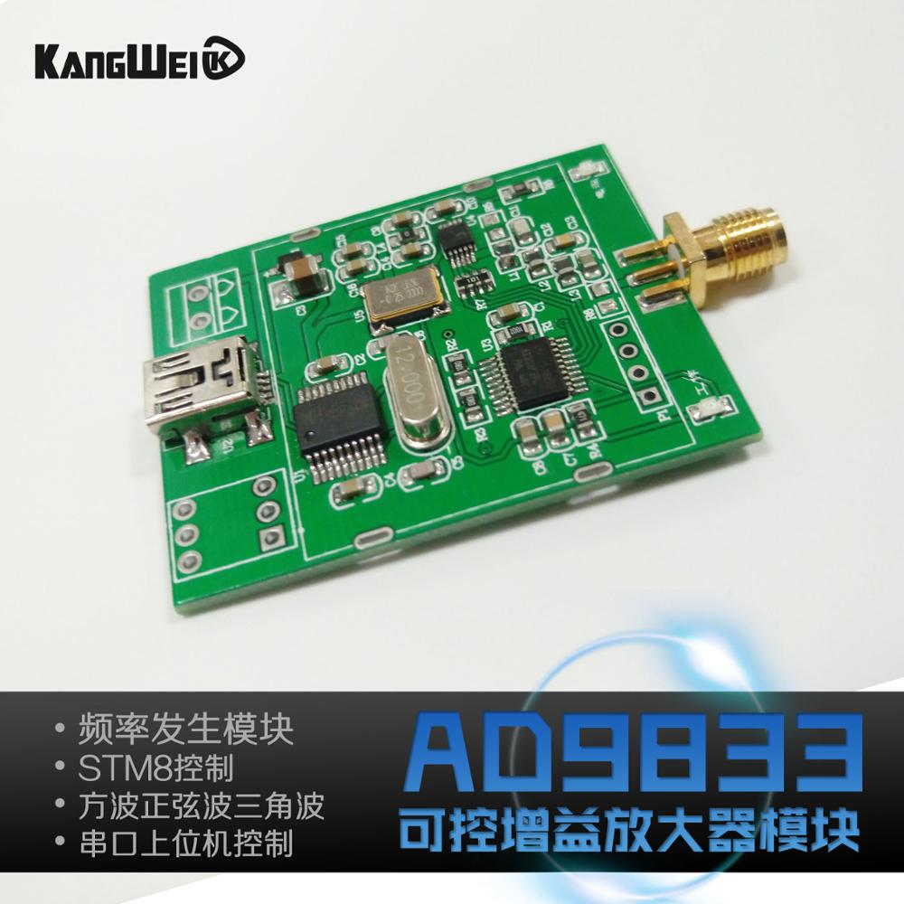 AD9833 module frequency STM8 control square wave sine triangle serial PC