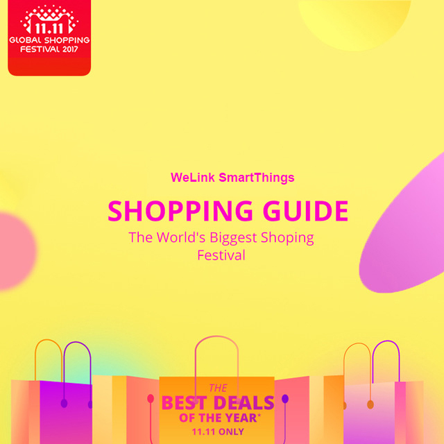 11 11 Global Shopping Festival Shopping Guide Cashback Coupon And