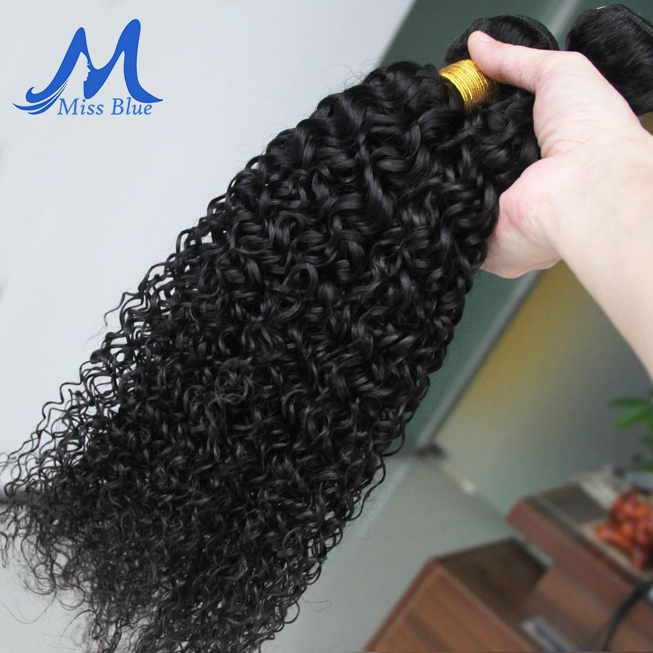 Missblue Kinky Curly Hair Bundles Brazilian Hair Weave Bundles 100% Remy Human Hair Extensions 3 4 Bundles Lots Natural Color 1