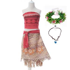 VOGUEON Costume Dres...