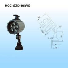 6W 110/220V short arm waterproof aluminum led machine work light high quality harsh place CNC lathe machine lighting
