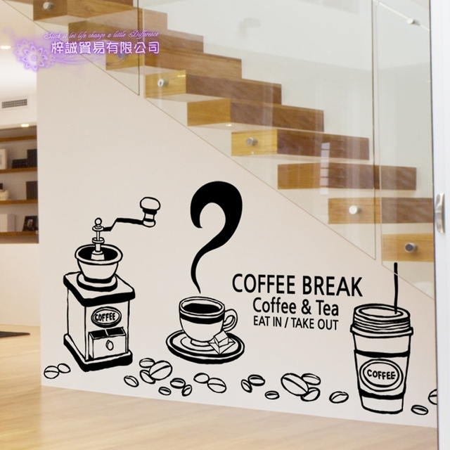 Dctal coffee sticker food decal cafe poster vinyl art wall decals pegatina quadro parede decor mural