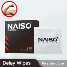 12Pcs / Pack Black Box Male Delayed Wipes Natural Wet Wipes Sexual Extension Strong Ejaculation Enhancer Male Persistent gay sex