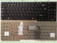 Russian Keyboard For Clevo DNS ECS MB50 MB50II MB50IA MB50IA1 For DNS Notebook Black MP 09R16SU