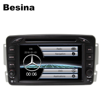 Besina Two Din 7 Inch Car DVD Player For MercedesBenz E ClassW211 E300 CLKW209 CLSW219G ClassW463