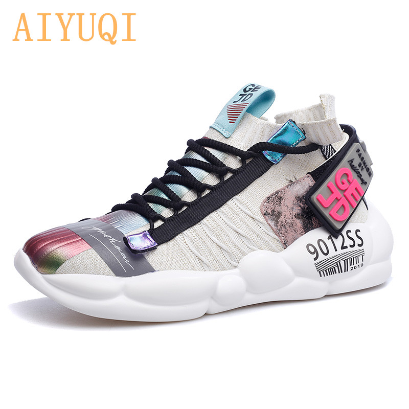 AIYUQI Women sneakers shoes 2019 new flat shoes women casual fashion lace up ladies sneakers air Women's singles shoes(China)