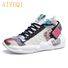 AIYUQI Women sneakers shoes 2019 new flat women casual fashion lace up ladies air Womens singles