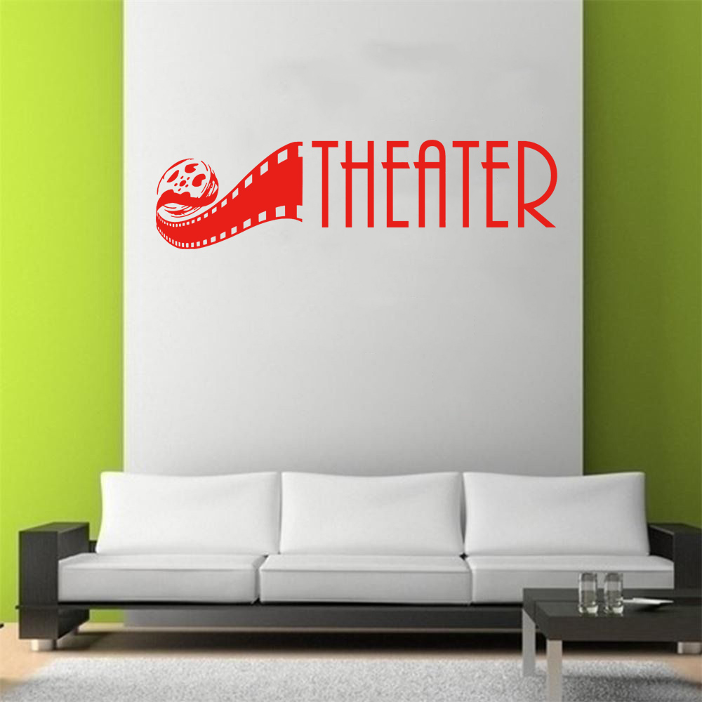 Home Theater Wall Decal Removable Sticker Mural Decor Room Accent Art Tv Stereo