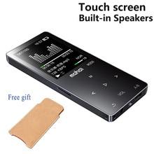 Pantalla Táctil Original de ALTA FIDELIDAD Reproductor de MP3 de 8 GB de Metal de Alta Calidad de Sonido de nivel de Entrada Lossless Reproductor de Música DEL TF tarjeta FM