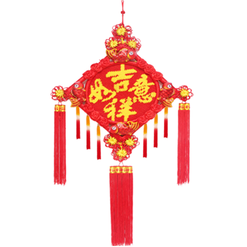 Grand noeud chinois avec des glands frange doux fil de soie à la main brodé Fishplate noeud 125X60 cm nouvel an cadeaux chinois