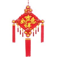 Large Chinese Knot with Tassels Fringe Soft silk thread Handmade Embroidered Fishplate Knot 125 X 60 cm New Year Chinese Gifts