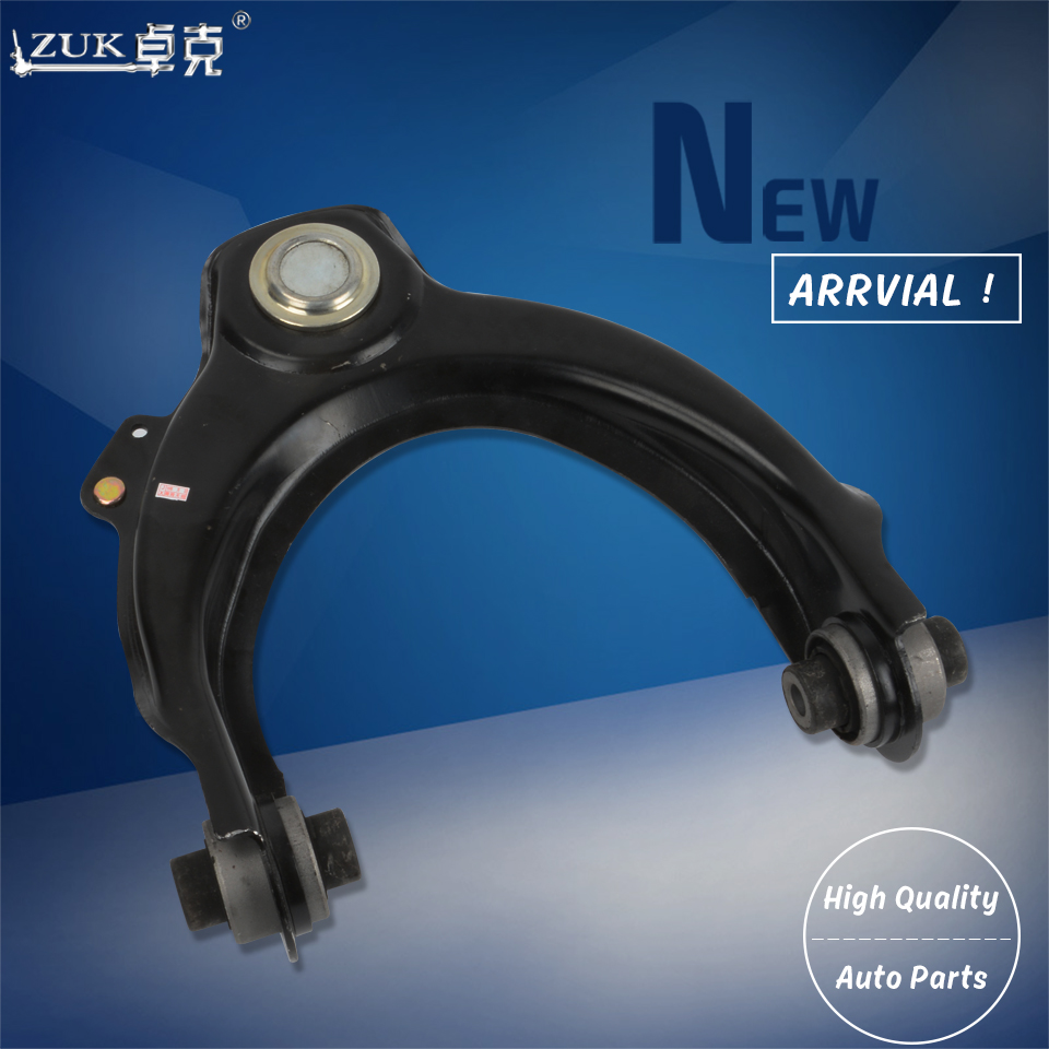 Control Arm For 2003-2007 Honda Accord Rear Upper with balljoint with bushing