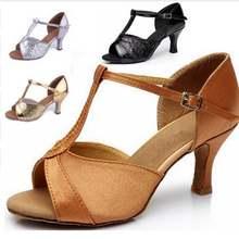 Женские туфли для бальных танцев серебристые золотистые черные